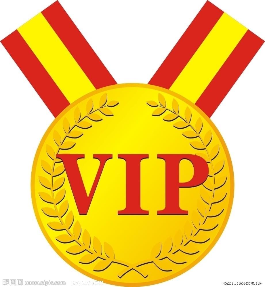 UUHair VIP Program